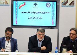 رئیس اتاق بازرگانی بیرجند: مبادلات تجاری خراسان جنوبی به افغانستان ریالی شود