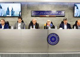 """بررسی """"وضعیت تسهیلات گیرندگان از صندوق توسعه ملی"""" و """"بیتوجهی قانون مدیریت پسماند به نقش بخش خصوصی در این حوزه"""" در شورای گفتگو"""